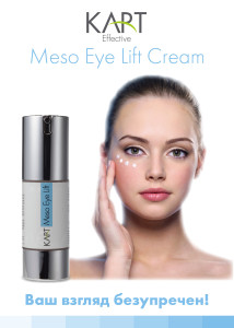 Inno - Meso Eye lift